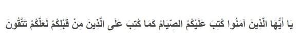 Lafadz Surat Al-Baqarah Ayat 183