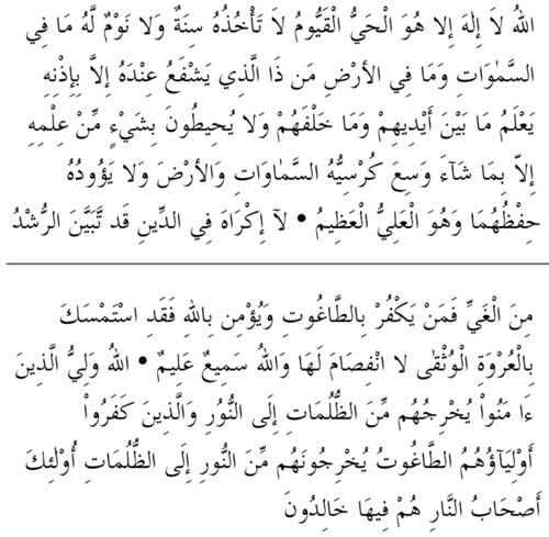 Doa Al Makhturat Arab Latin Artinya Keutamaan Manfaat